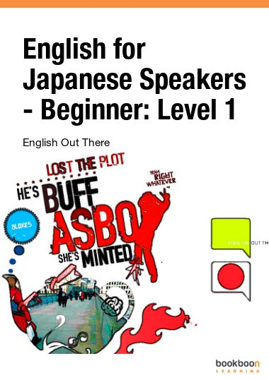 English for Japanese Speakers - Beginner: Level 1